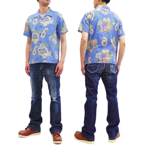 Sun Surf Cotton Hawaiian Shirt Mens MacIntosh Ukelele Short Sleeve Aloha Shirt SS38408 Blue