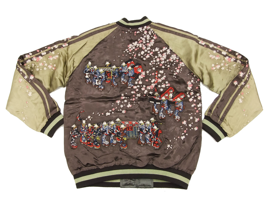 Hanatabi Gakudan Men's Japanese Souvenir Jacket Fox's Wedding Sukajan Script SSJ-511