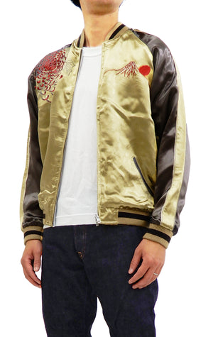 Hanatabi Gakudan Men's Japanese Souvenir Jacket Kintaro and the Giant Carp Sukajan Script SSJ-518