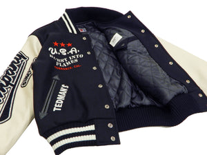 Tedman Varsity Jacket Men's Letterman Jacket Custom Award Jacket Black/Ivory TDJ-21000 Black