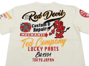 Tedman T-Shirt Men's Lucky devil Graphic Short Sleeve Tee TDSS-515 Off-Color