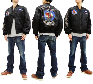Tedman MA-1 Flight Jacket Men's Custom MA1 Bomber with Patches Printed TMA-550 Black