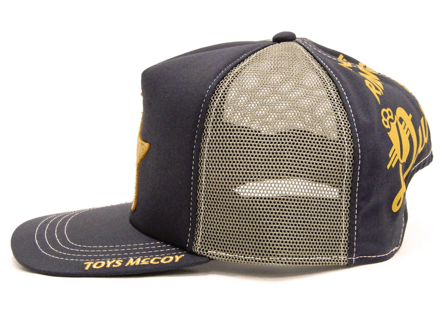 TOYS McCOY Men's Casual Mesh Cap Durable One Star Mesh Side Trucker Hat TMA2016 Charcoal