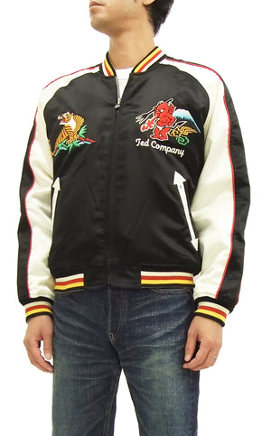 Tedman Sukajan Jacket Men's Reversible Embroidered Souvenir Jacket TSK-052 Black/Brown