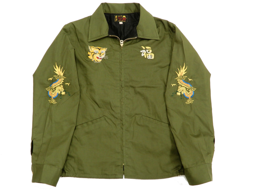 Tailor Toyo Men's Cotton Vietnam Tour Jacket with Embroidered Skull TT14343 Olive