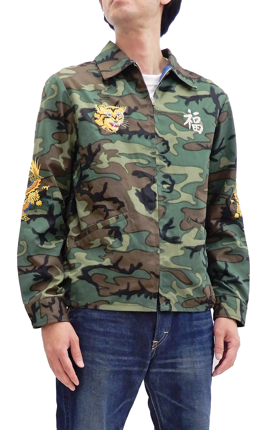 Tailor Toyo Vietnam Tour Jacket Men's Woodland Camouflage Embroidered Jacket TT14643