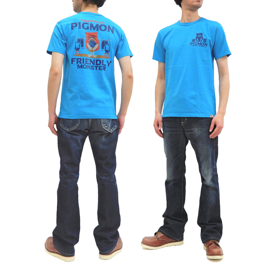 Studio D'artisan Ultraman Pigmon T-shirt Men's Japanese Short Sleeve Tee UT-009A Turquoise-Blue
