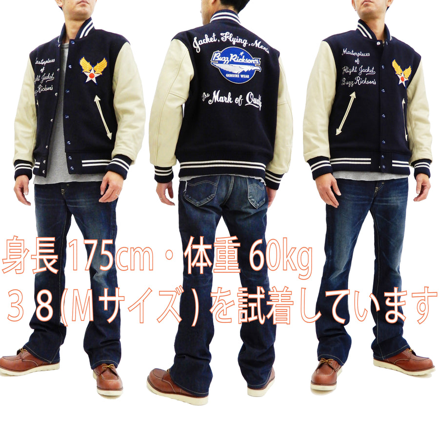 Buzz Rickson x Whitesville Men's Letterman Jacket WV14217 Award Jacket Varsity Jacket