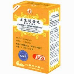 Honeysuckle & Chrysanthemum Extract or Wu Wei Xiao Du Wan, 200 pastillas. Brand: Lanzhou, China