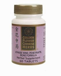Chase Wind Penetrate Bone, Zhui Feng Tou Gu Wan, 60 Tabletas, Golden Flower Chines Herbs (Dolores articulares y traumas)