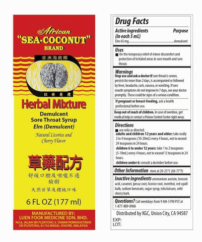 African Sea Coconut Cough Sore Throat Medicine, Jarabe 6 onzas x 177ml