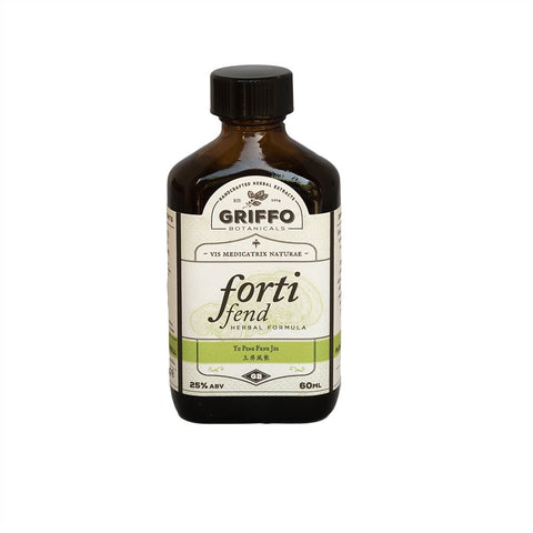 Fortifeng. Yu Ping Feng San (Jade Windscreen Powder), Tintura (60 ml) Griffo Botanical (Catarro común, alergias).