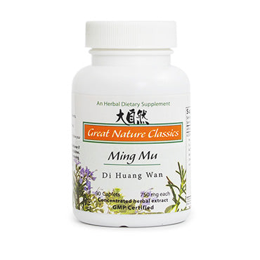 Ming Mu Di Huang Wan, 90 Cápsulas 750 mg, Great Nature Classics. (Sudoración nocturna, hot flash, hipertiroidismo, diabetes, menospausia).
