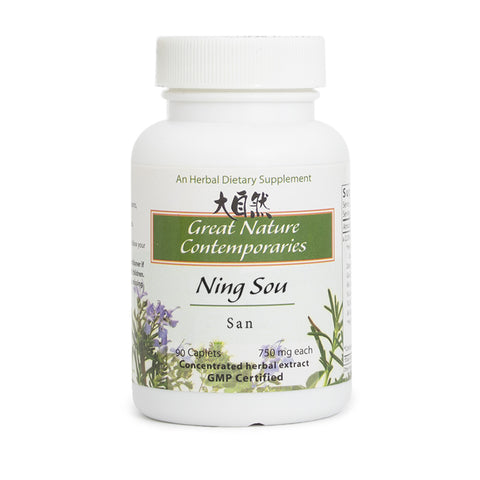 Ning Sou Wan, 90 Cápsulas 750 mg, Great Nature Classics. (Tos seca connflema dificil de expectorar)