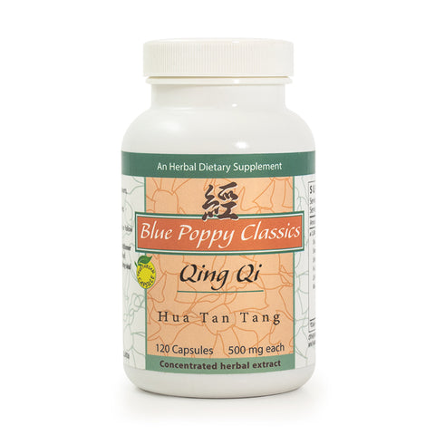 Qing Qi Hua Tan Wan, 90 Cápsulas 750 mg, Great Nature Classics. (Clear the Qi and Transform Phlegm Pill).