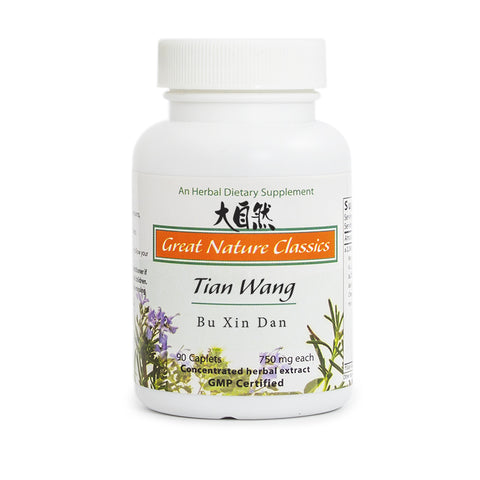 Tian Wang Bu Xin Dan, 90 Cápsulas 750 mg, Great Nature Classics. (Insomnio, intranquilidad, calor).