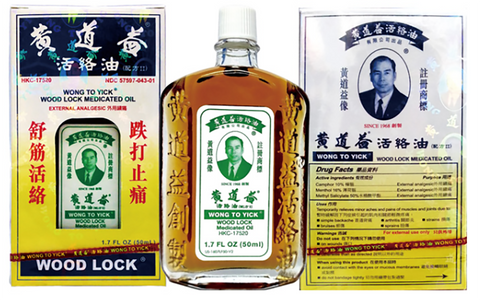 Wood Lock (Medicated Oil by Wong To Yick) 50 ml, (esguinces, traumas, artrosis)