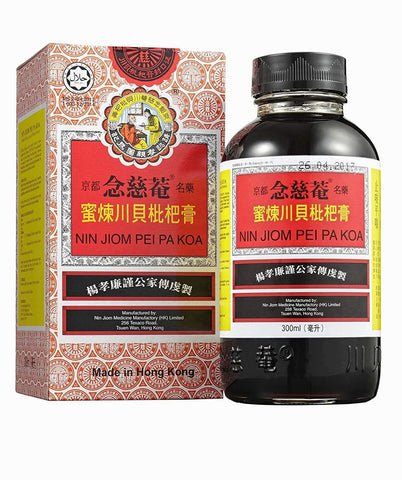 Nin Jiom Pei Pa Koa - Sore Throat Syrup - 100% Natural Honey Loquat Flavored 300 ml