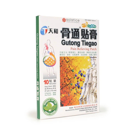 "Gutong Tiegao Pain Relieving Patch, 4"" x 2.75"", 5-Count Packages, (Traumas, artritis)"