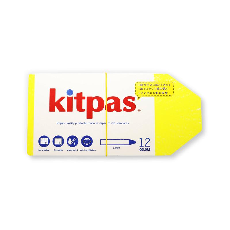 Kitpas 12 Large Crayons | IN STOCK