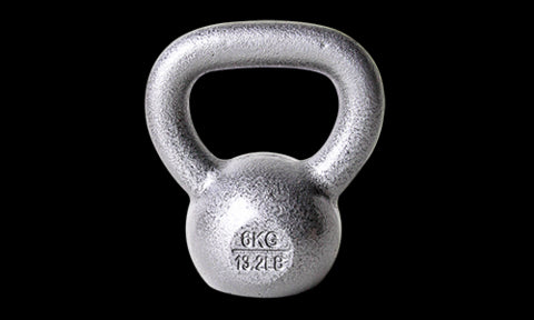 Premium CrossFit-style Kettlebells at Fitness Sanctum (16 kg)