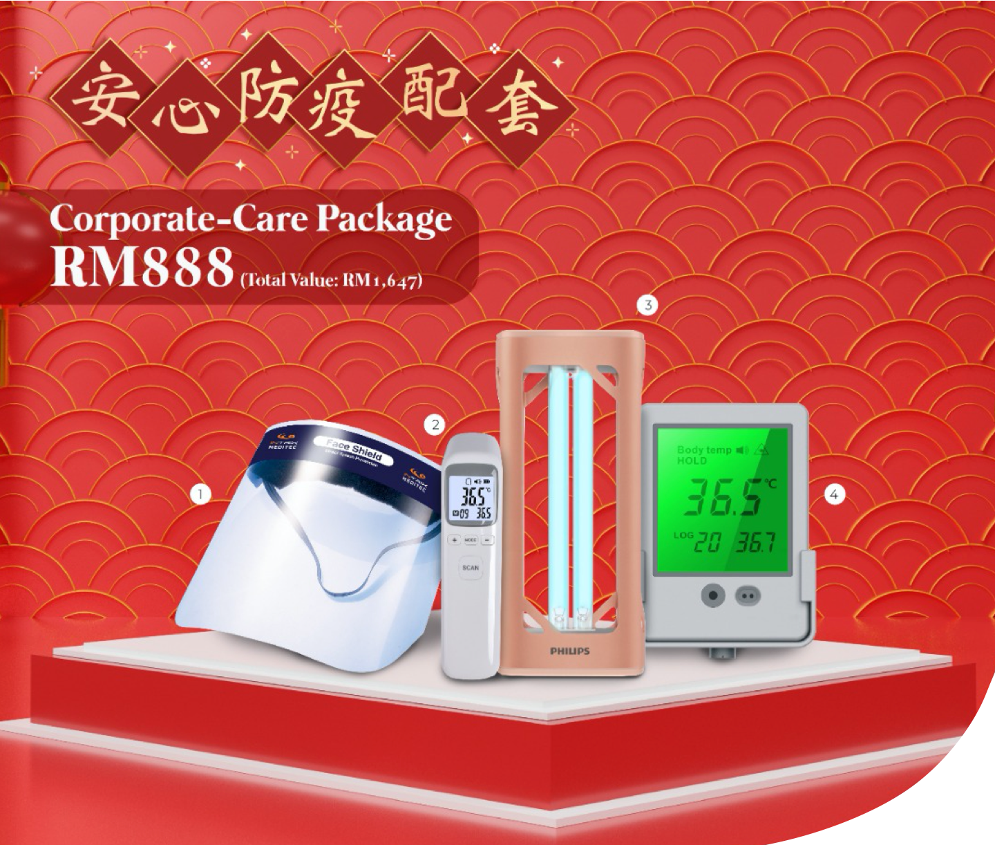 CNY CORPORATE CARE HAMPER PACKAGE