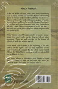 The blowing winds of Iman