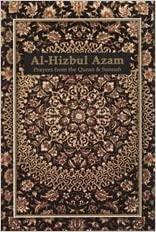 Al-Hizbul A'zam - Prayers From The Quran & Sunnah