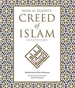 IMAM AL TAHAWI'S,  CREED OF ISLAM ,AN EXPOSITION