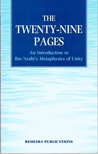 A.E. Affifi  The Twenty-Nine Pages: Introduction to Ibn 'Arabi's