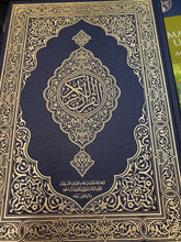 Load image into Gallery viewer, Large A4 Madina Quran  in large Print
