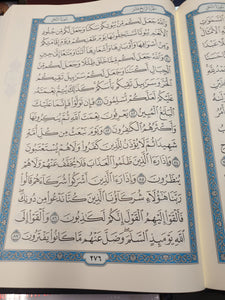 Large A4 Madina Quran  in large Print