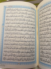 Load image into Gallery viewer, Embossed Pocket  size Arabic Quran