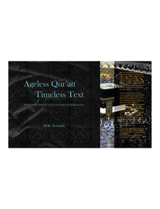 Ageless Quran, Timeless Text: A Visual Study of Sura 17 Across 14 Centuries