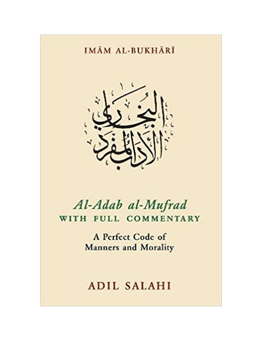 Al-Adab al-Mufrad – A Perfect Code of Manners and Morality