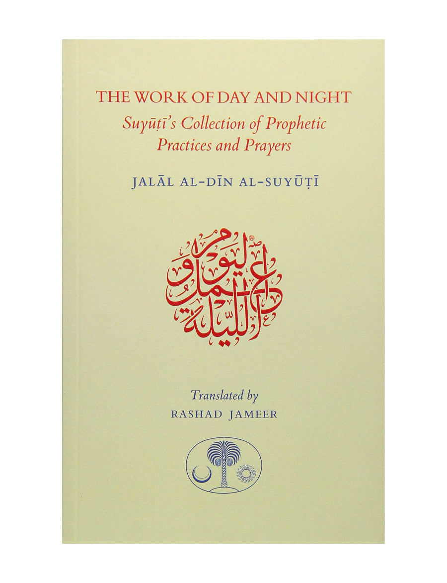 THE WORK OF DAY AND NIGHT - Suyuti's Collection of Prophetic Practices and Prayers