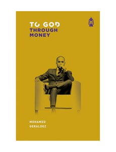 To God through money