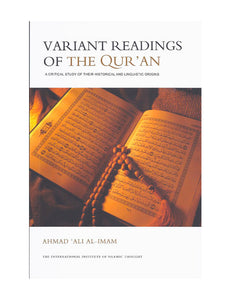 VARIANT READING OF THE QURAN