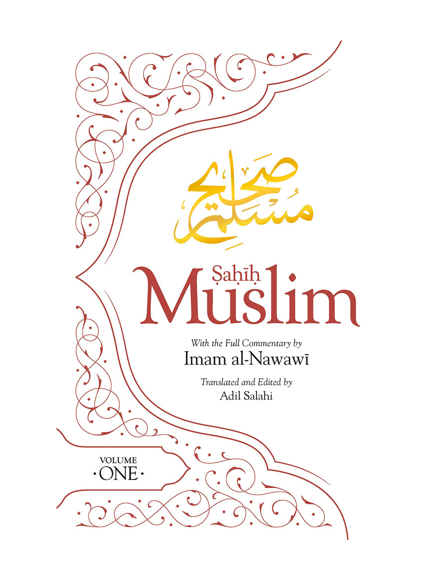 SAHIH MUSLIM With the full Commentary by Imam Al Nawawi  3 Vol set  PBK