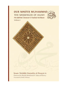 OUR MASTER MUHAMMAD THE MESSENGER OF ALLAH - Vol 1