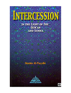 Intercession in the Light of the Quran & Sunnah
