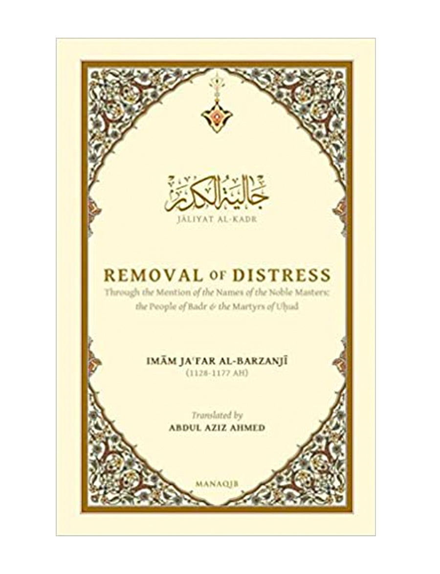 Removal of Distress