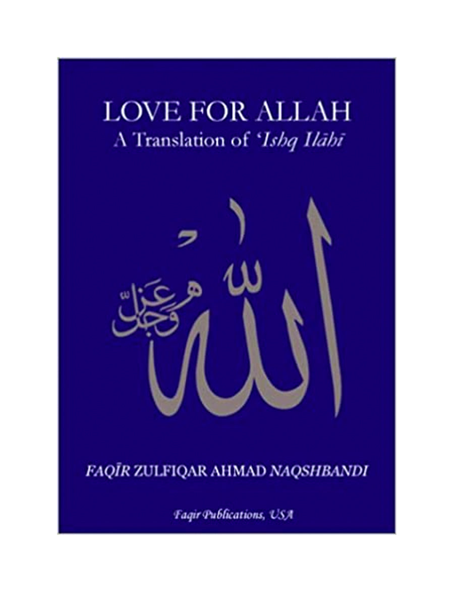 Love For Allah