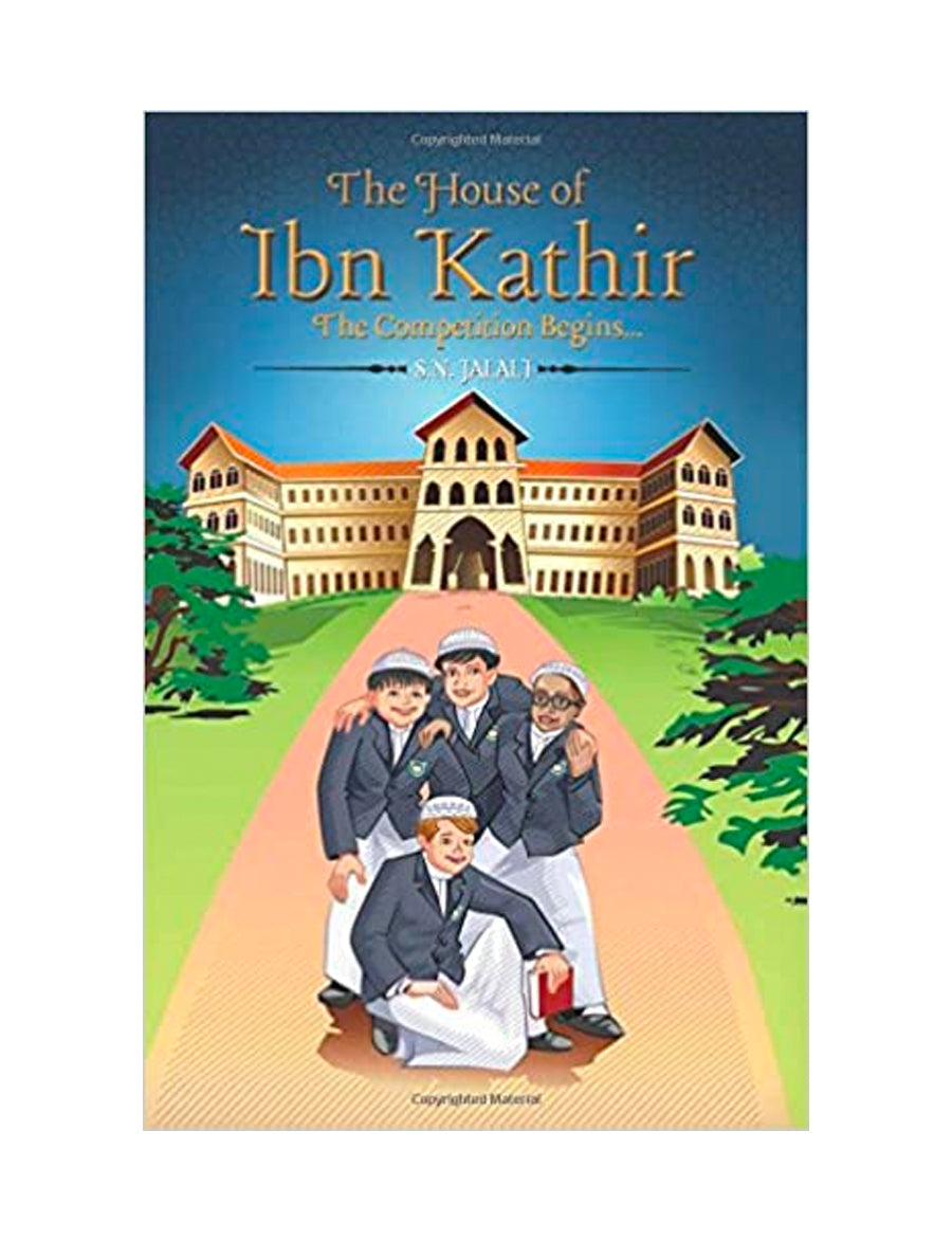 The House of Ibn Kathir: The Competition Begins