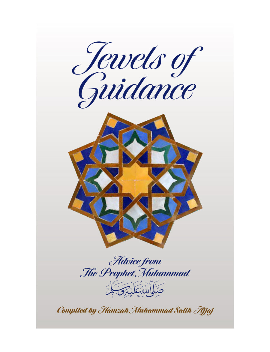 Jewels of Guidance