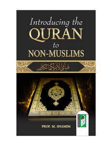 Introducing the Quran to Non-Muslims