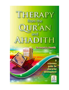 Therapy from the Quran and Ahadith