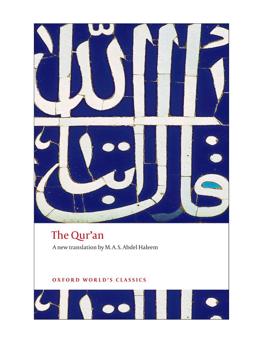 The Qur'an (Oxford World's Classics) [Paperback]