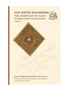 Our Master Muhammad: The Messenger of Allah, Vol. 2