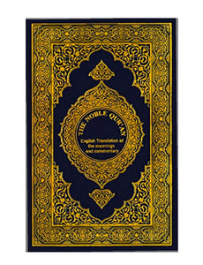Interpretation of the Meanings of The Noble Quran in the English and Arabic